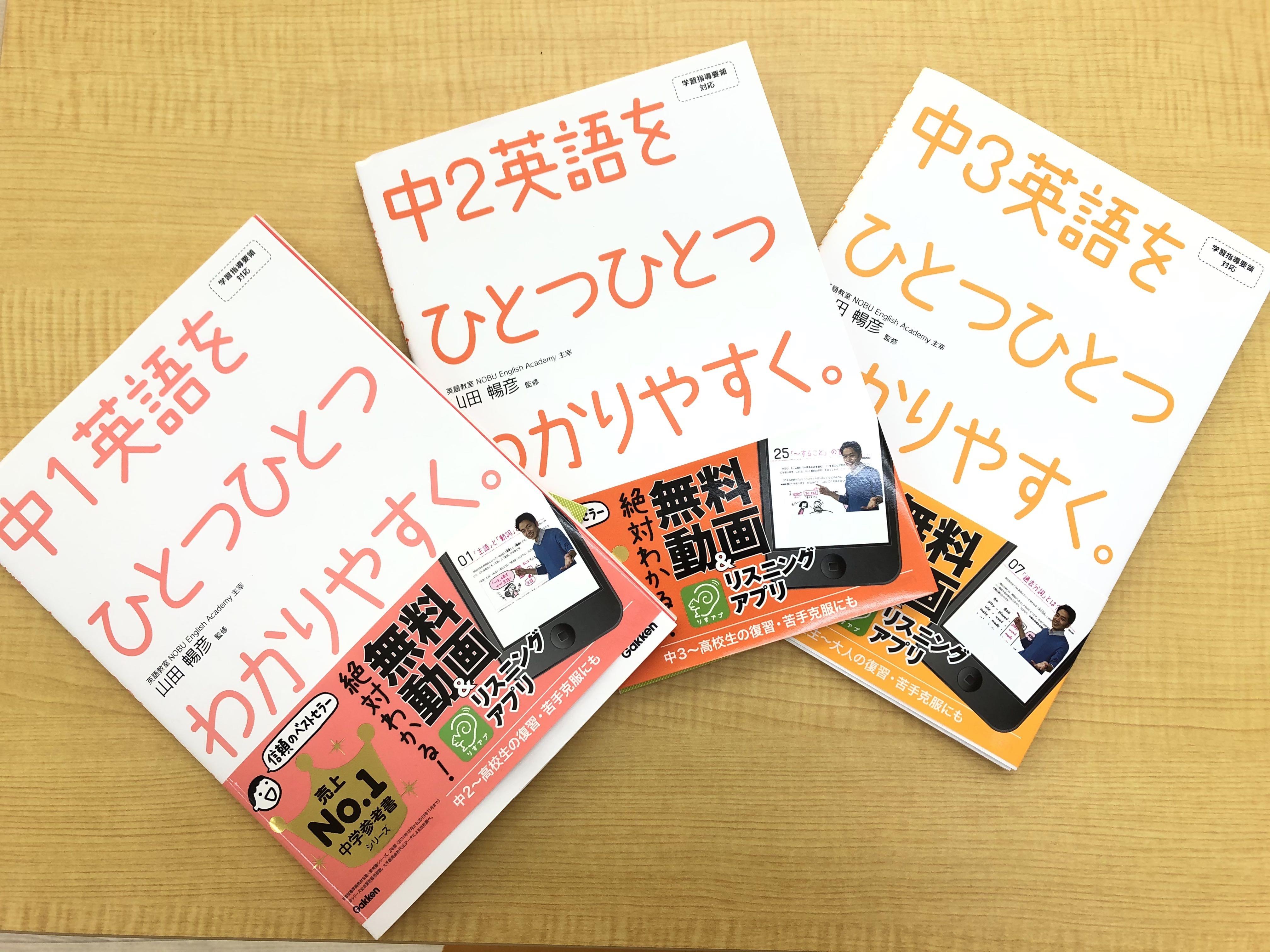三鷹 英語塾 海外進学 文法 留学 小学生